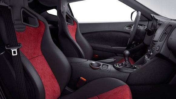 370z interior 1