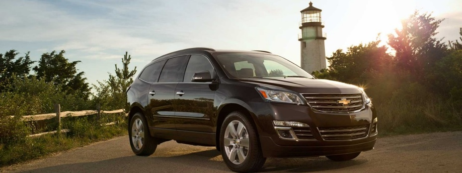 Chevy Traverse Used >> Used Chevrolet Traverse Sunrise Chevrolet