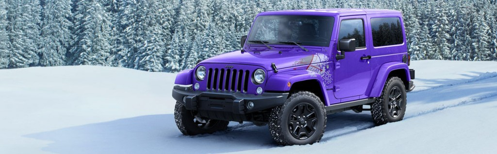 The 2016 Jeep Wrangler Backountry